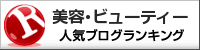 ninki-banner