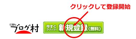 blogmuratouroku0