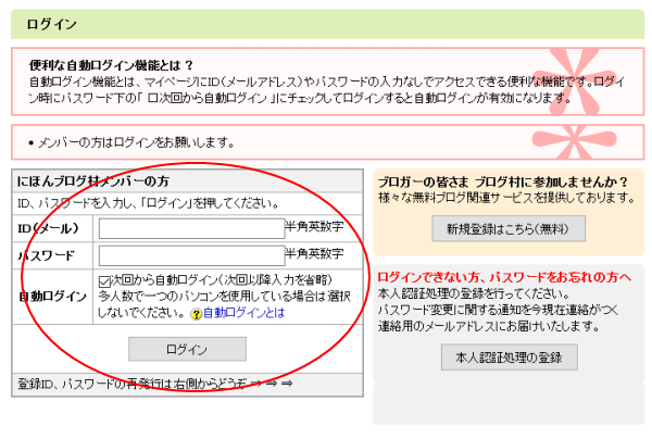 blogmuratouroku2